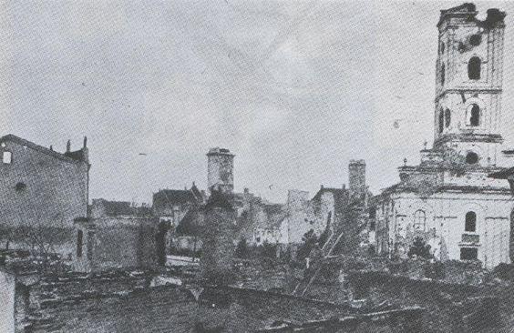 Шабац 1914 | Sabac 1914